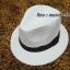 หมวกปานามาปีกกว้าง หมวกสาน หมวกปานามาสีครีมคาดน้ำตาล พร้อมส่งค่ะ thumbnail 1