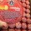 สครับส้มเลือด by Mayziio เปิด ผิวขาว ตั้งแต่ในครั้งแรกที่ใช้ thumbnail 2