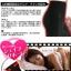 Sleeping Beauty-leg spant กางเกงขายาว ปราบ Cellulite ยกกระชับสะโพก ต้นขา thumbnail 4