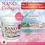 Hanako Nano Collagen 250,000 mg ฮานาโกะ คอลลาเจน เพียวบริสุทธิ์เกรดพรีเมี่ยม thumbnail 2