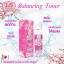 LS Celeb Balancing Toner โทนเนอร์ซากุระเช็ดหน้าเด้ง สัมผัสความกระจ่างใสเพียง 7 วัน thumbnail 7