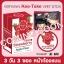 VERYMWL Kee-Take Very Dtox Apple Fiber 3 วัน 3 ซอง หน้าท้องแบน thumbnail 6