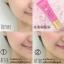 Chubu Magic Paint ชูบุ เมจิก เพนท์ ครีมเปลี่ยนสี 3 in 1 ใช้ได้ทั้ง ตา แก้ม ปาก ติดทนนาน ทาเช้าอยู่ถึงเช้าอีกวัน thumbnail 11