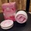 Ginseng Strawberry Cream by SHIZUKA ครีมโสมสตอเบอรี่ บาย ชิสุกะ เปลี่ยนคนดำพันธุกรรมให้กลายเป็นผิวขาวอมชมพูได้ที่นี่ thumbnail 5