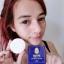 สบู่หน้าใสอียิปต์ EGYPT Anti Melasma Acne Soap By Evelyn thumbnail 16