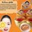 Belleza Pearl Orange เบลเลซ่า ครีมมุกส้ม thumbnail 4