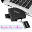Orico C2TS Multifunction 3 Port OTG USB 2.0 HUB w/ Card Reader thumbnail 6