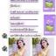 Zolin โซลิน (กล่องม่วง) ผลิตภัณฑ์ลดน้ำหนัก + Detox 2 in 1 ไม่ปวดท้องบิด ไม่ถ่ายเป็นไขมัน thumbnail 15