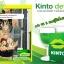 KINTO ผลิตภัณฑ์เสริมอาหาร คินโตะ แค่เปิดปาก สุขภาพเปลี่ยน ทางเลือกใหม่ ของคนรัก สุขภาพ thumbnail 35