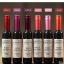 CHATEAU LABIOTTE WINE LIP TINT SET ลิปทิ้นท์ขวดไวน์ ดีไซน์หรู สีติดทนนาน thumbnail 6