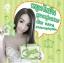 KAYA Chlorophyllin Green Tea Detox คายะ คลอโรฟิลล์ กรีนที ดีท็อกซ์ ขับถ่ายชิลล์ สบายท้อง thumbnail 20