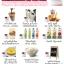 Madoka Collagen Pure White 100,000 mg. มาโดก้า คอลลาเจน เพียวไวท์ (แบบผง) เกรดพรีเมี่ยม สไตล์ญี่ปุ่น thumbnail 3