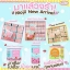 Mojii Sunscreen SPF50PA++ ครีมกันแดดองุ่น โมจิ thumbnail 10