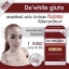 De'White Gluta Gluta Stem Cells OverWhite 2 in 1 ดีไวท์ กลูต้า กลูต้าหน้าเด็ก thumbnail 4