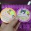 Over White Body Scrub by Sabu สครับสับปะรดและสครับองุ่น ขาว ออร่า กระจ่างใส thumbnail 6
