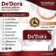De'Dora Sunblock Vitamin เดอร์ โดรา วิตามินกันแดด ป้องกันสิว ฝ้า กระ จุดด่างดำ thumbnail 2