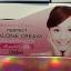 Perfect Abalone Cream เพอร์เฟ็ค อบาโลนครีม วี-เชฟ thumbnail 10