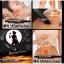 Magic Shot Black Skinny Body เมจิก ช็อท แบลค สูตรฮอต ระเบิดเซลล์ไขมันย้อย ๆ ย้วย ๆ ตามร่างกาย thumbnail 4