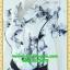 2426เสื้อผ้าคนอ้วน ชุดทำงานลายวงผ้าหางกระรอกกระโปรงย้วยหวาน ปกฮาวายภูมิฐานแขนตุ๊กตาและโชว์กุ๊นขาวในการเย็บเกล็ดทรงและฝากระเป๋าเพิ่มดีเทล thumbnail 3