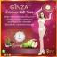 GINZA กินซ่า สีแดง น้ำหนักลด นมไม่ลด ลดหุ่น ล๊อกไซส์ thumbnail 2