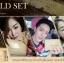 GOLD SET V.2 export version โกลด์ เซต เวอร์ชั่น 2 สูตรใหม่ 1 เดียวที่ใครๆต่างรอคอย thumbnail 37