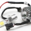 ไฟหน้า LED ขั้ว H1 รุ่น 2 COB Chip แสง 6000K thumbnail 4