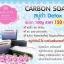 Carbon Soap by Princess Skin Care คาร์บอน โซพ สบู่ดำดีท็อกซ์สิว thumbnail 7