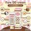 Pure DD Cream by jellys sunscreen spf 100/PA+++ ดีดีครีมเจลลี่ หัวเชื้อผิวขาว 100% ผิวขาวใสออร่าทันทีที่ทา กันน้ำ กันแดด thumbnail 5