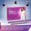 soyes STELLA โซเยส สเตลล่า ที่สุดของผลิตภัณฑ์เสริมอาหาร สำหรับคุณผู้หญิง thumbnail 1