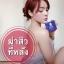 สบู่หน้าใสอียิปต์ EGYPT Anti Melasma Acne Soap By Evelyn thumbnail 9