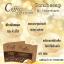 Coffee Curcuma Scrub Soap By Noomham สบู่สครับกาแฟขมิ้น บายหนูแหม่ม thumbnail 7