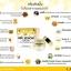 La Mala Bee Venom Cream ลา มาล่า บี วีนอม ครีม ครีมพิษผึ้ง thumbnail 5
