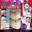 Stop lines Cream by Skin Dee สต๊อป ลาย ครีม หยุดทุกปัญหาผิวแตกลาย thumbnail 29