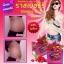 Raspberry Sliming Extra by ซาโกะ น้ำชงรสผลไม้ ราสพ์เบอร์รี่ thumbnail 6