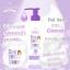 Show WHITE Shower by CHOMNITA โชว์ ไวท์ ชาวเวอร์ สบู่เหลวอาบน้ำ สูตรอาหรับ ยิ่งอาบยิ่งขาว ยิ่งอาบยิ่งเด้ง thumbnail 1