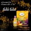 Alice Pineapple & Grape Seed Serum เซรั่มเทพหน้าใส ยิ่งใช้ ยิ่งใส จบทุกปัญหาผิวในขวดเดียว thumbnail 1