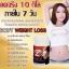 Z4 Body Weight Loss ลดน้ำหนัก สำหรับลดเซลล์ลูไลท์ thumbnail 6