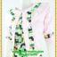 3016เสื้อผ้าคนอ้วน เสื้อผ้าแฟชั่นคอกลมตัวในมีตัวนอกคลุมทับลายเขียวสไตล์หวานเรียบร้อยสุภาพเป็นทางการ thumbnail 3