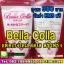 คอลลาเจนผง Bella Colla ฝ้า กระ จางลง ยับยั้งการเกิดริ้วรอยเหี่ยวย่น บำรุง ฟื้นฟูสภาพผิว line id 0827956955 thumbnail 1