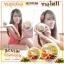 Tamarind & Coffee Scrub สครับ มะขามผิวผ่อง สูตรมะขาม น้ำผึ้งดำ กาแฟ ธรรมชาติ 100% thumbnail 8
