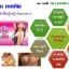 ซ้อเจ็ดเซทคัพ ผลิตภัณฑ์สำหรับคุณผู้หญิง thumbnail 5