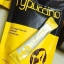 Hypuccino Instant Coffee Mix กาแฟไฮปูชิโน ลดน้ำหนัก ลดหน้าท้อง กระชับสัดส่วน thumbnail 9