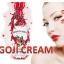 HENDEL'S GARDEN goji cream เฮนเดล การ์เดน โกจิครีม ครีมฟื้นฟูสภาพผิว ผลิตภัณฑ์ที่ดีที่สุด ในการต่อต้านริ้วรอย thumbnail 3