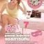 MISS KOREA Celeb Coffee มิสโคเรีย เซเลบ คอฟฟี่ กาแฟลดน้ำหนัก thumbnail 2