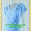2463เสื้อผ้าคนอ้วน เสื้อผ้าแฟชั่นจับเดรฟข้างซ้ายสีฟ้าสง่างาม สะดุดตาจนน่าหลงไหล ชุดหรูสวมใส่ออกงานยามค่ำคืน ด้วยดีไซน์ที่ชวนมองและสะดุดตากับผ้าฮานาโกะเนื้อดีมีน้ำหนัก thumbnail 3