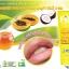 Fix Organic Pawpaw & Manuka Honey Balm ผลิตภัณฑ์บำรุงริมฝีปาก thumbnail 8