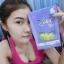 Zolin โซลิน (กล่องม่วง) ผลิตภัณฑ์ลดน้ำหนัก + Detox 2 in 1 ไม่ปวดท้องบิด ไม่ถ่ายเป็นไขมัน thumbnail 44