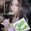 KAYA Chlorophyllin Green Tea Detox คายะ คลอโรฟิลล์ กรีนที ดีท็อกซ์ ขับถ่ายชิลล์ สบายท้อง thumbnail 44