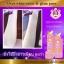 Gluta Pure White Night Cream by MN Shop กลูต้าเพียว หัวเชื้อพอกผิวขาว ขาวใน 7 วัน (กระปุกใหญ่ 100 g.) thumbnail 14