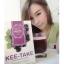VERYMWL Kee-Take Very Dtox Apple Fiber 3 วัน 3 ซอง หน้าท้องแบน thumbnail 14